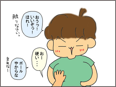 いきなり7