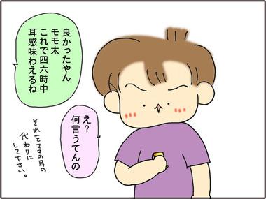 ぱん41.jpg