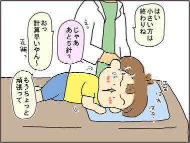すていぷ2