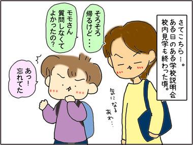 けんがく51