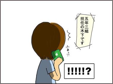 かわ4.jpg