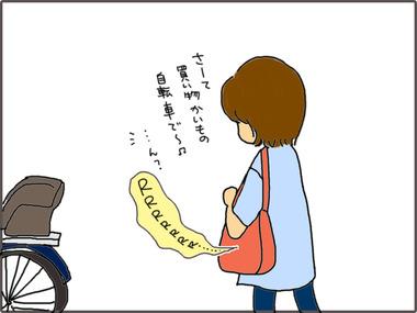 るすばん2