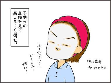 ぱっく2.jpg