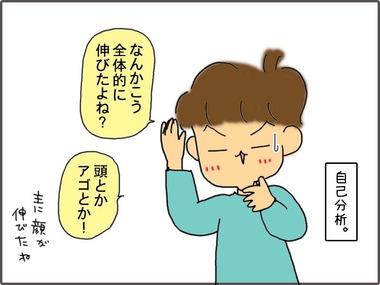 しゃしん4