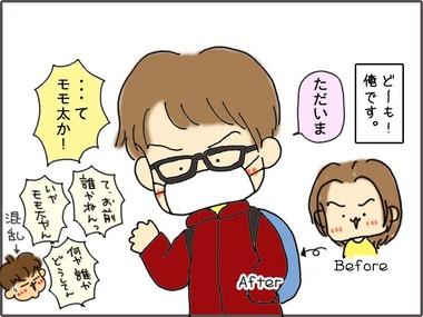 ぴんぽん41