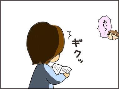 にひゃく6