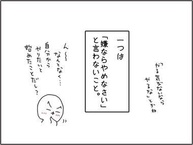けつい21