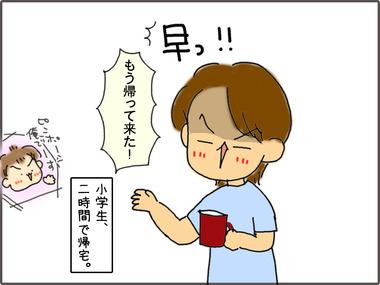 ぶんさん8