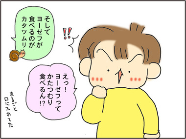 おんじ32