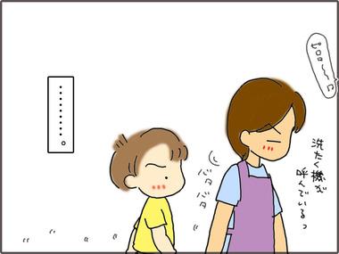 すとーく21