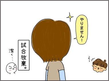 けいさん9