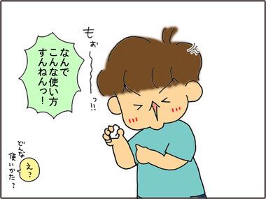 けしごむ4