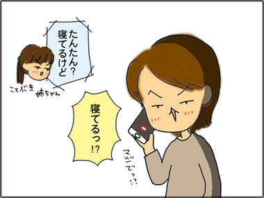 たんぷり51