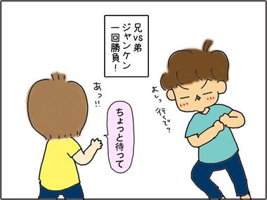 じゃんけん1