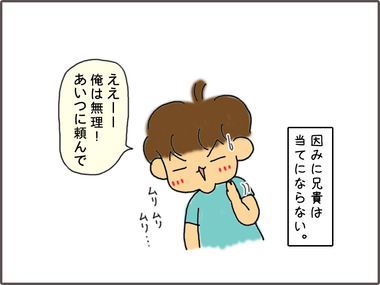ぶちょう5