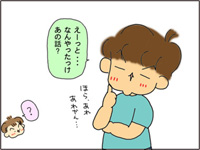 4631ef32-s