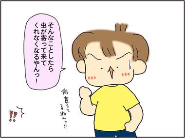 しぜん3.jpg