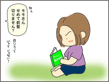 きんぱち1.jpg