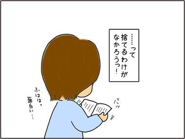 にひゃく5