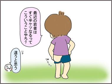 はんけつ2.jpg