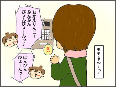 ぴんぽん31