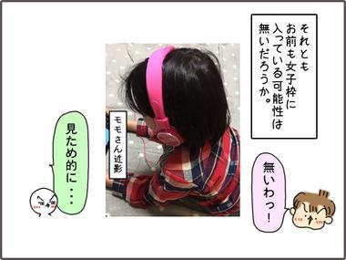 ぱーてぃ51