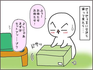 ぷりんた6