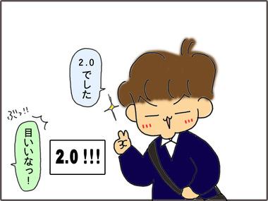 しりょく41