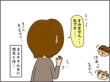 けしごむ32