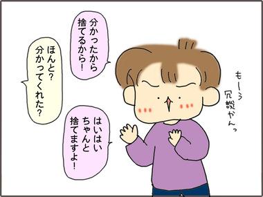 じゃんぷ5
