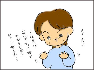 しあわせ11