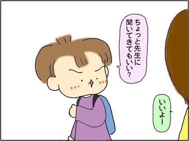 けんがく6