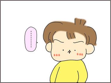 げっしょく4