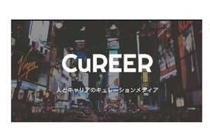 Cureer