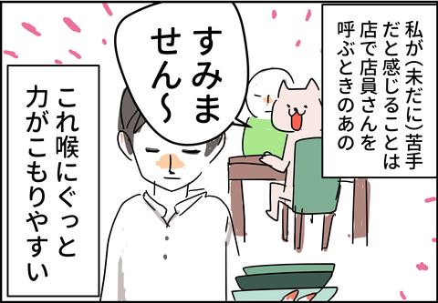 イラスト46