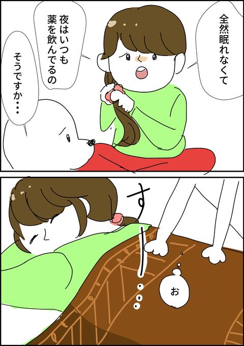 イラスト66