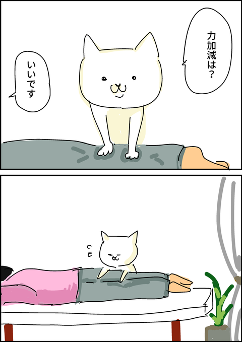 イラスト69