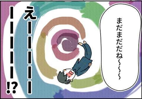 イラスト770