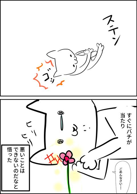 イラスト62