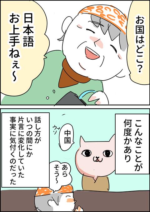 イラスト48