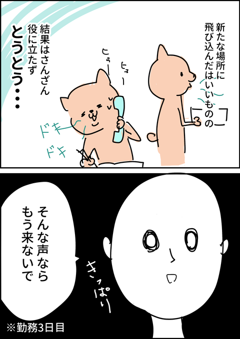 イラスト85