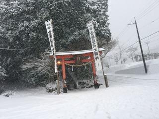 2015-01-01-16-22-55