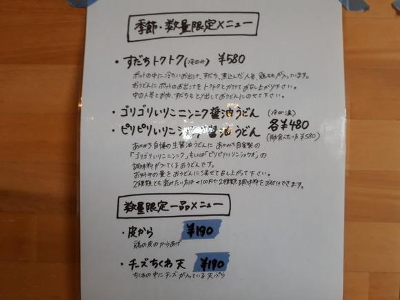 20210917_104437