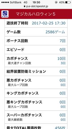 IMG_9060