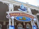 03年・9月・TDR旅行・20周年