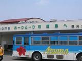 05年4月・石垣島・石垣空港