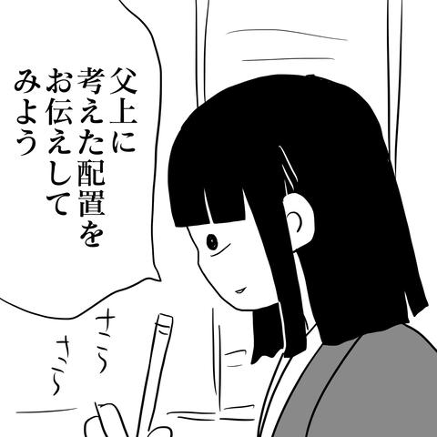 IMG_8673