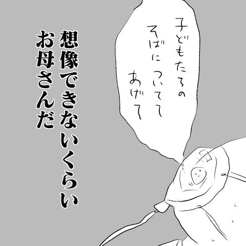 IMG_3744