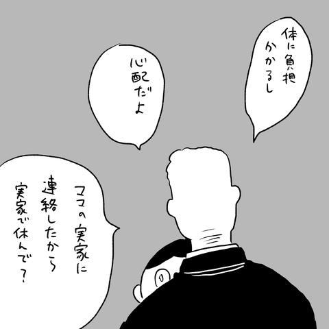 IMG_7154