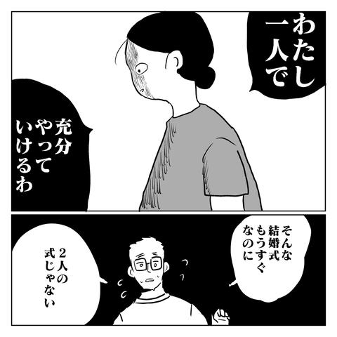 IMG_4385